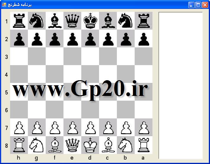http://dl.gp20.ir/free-pic/Chess-Shatranj.png