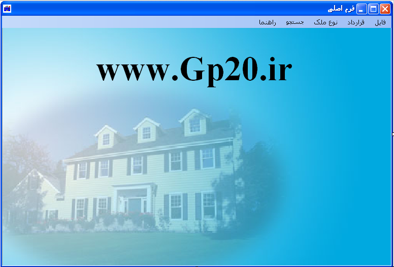 http://dl.gp20.ir/PostPicture/free-pic/Moshaver-Amlak.PNG