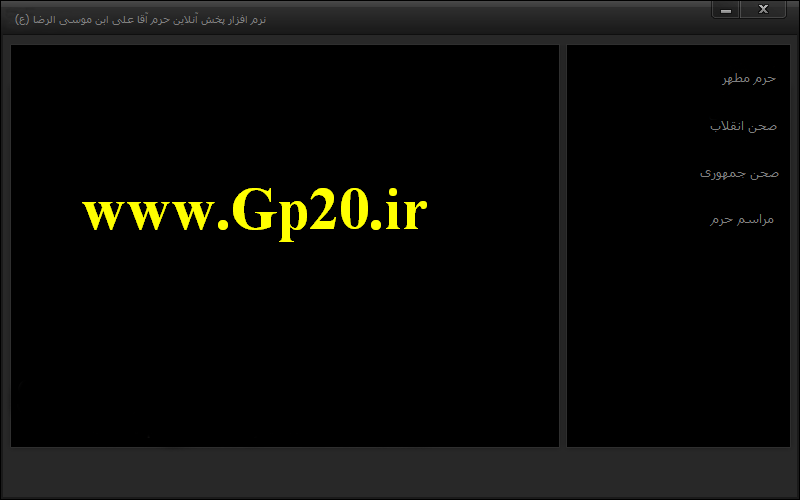 http://dl.gp20.ir/PostPicture/free-pic/Online-Haram.png
