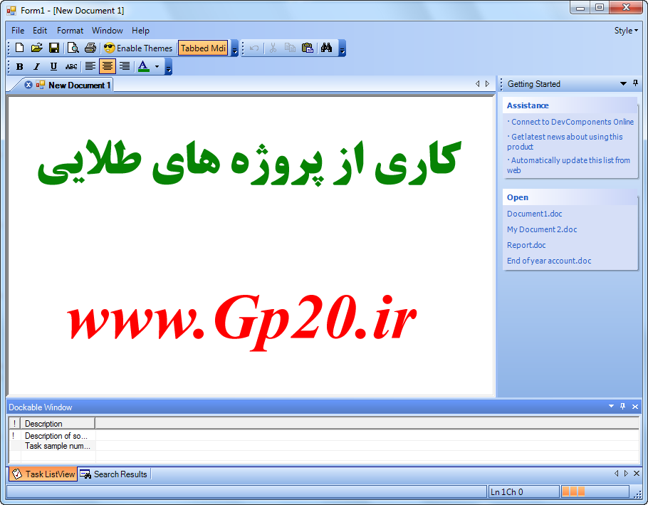 http://dl.gp20.ir/PostPicture/free-pic/notepad.png