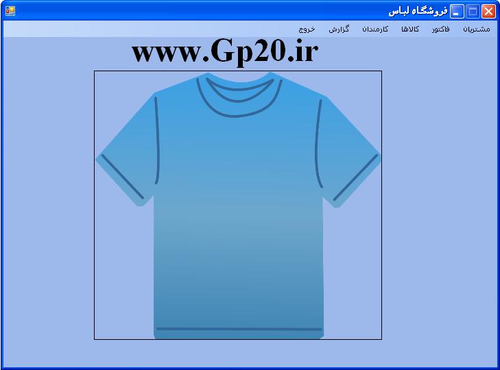 http://dl.gp20.ir/PostPicture/pic-site/Dress-Shop.PNG