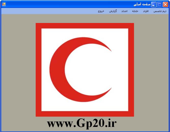 http://dl.gp20.ir/PostPicture/pic-site/Emdad.PNG