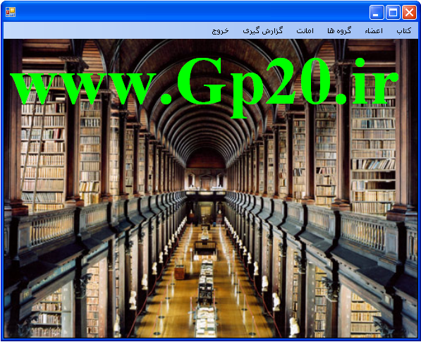 http://dl.gp20.ir/PostPicture/pic-site/Library-moje.PNG