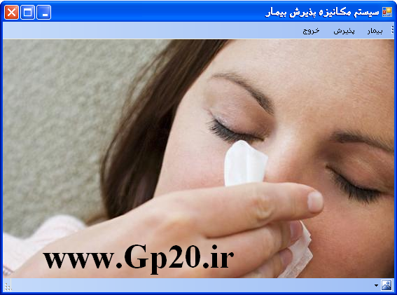 http://dl.gp20.ir/PostPicture/pic-site/Mariz.PNG