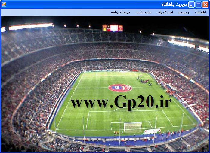 http://dl.gp20.ir/PostPicture/pic-site/Sport-Camp.png