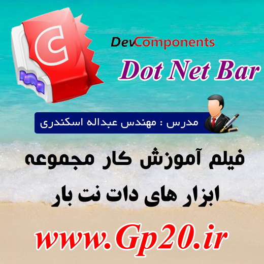 http://dl.gp20.ir/PostPicture/pic-site/film-dot-net-bar.png