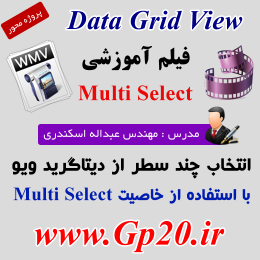 http://dl.gp20.ir/PostPicture/pic-site/film-multi-select.png
