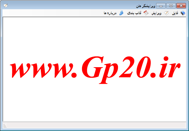 http://dl.gp20.ir/PostPicture/pic-site/notepad.png