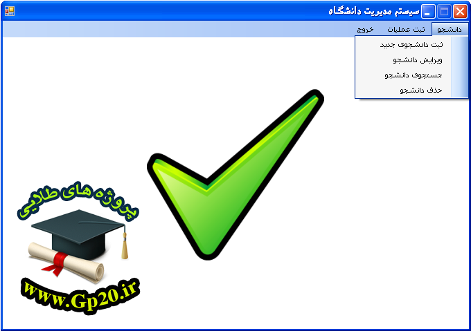 http://dl.gp20.ir/PostPicture/pic-site/university-tiek.PNG