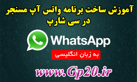 http://dl.gp20.ir/PostPicture/pic-site/whats-app.png