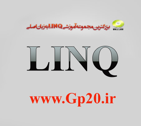 http://dl.gp20.ir/post-pic/LINQ.jpg