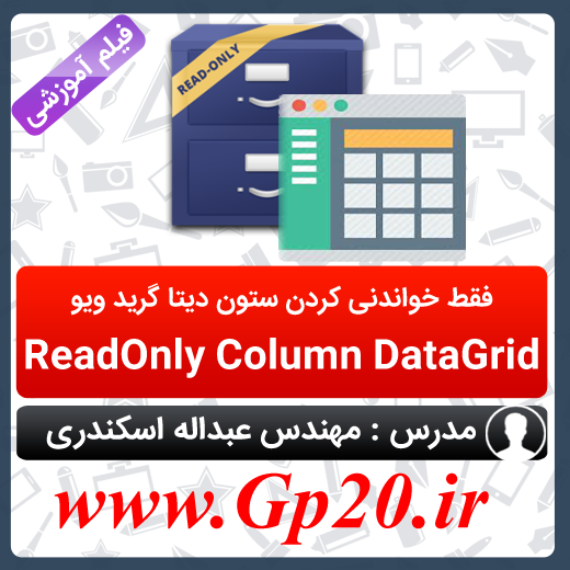http://dl.gp20.ir/PostPicture/post-pic/ReadOnly-Column-DataGrid.png