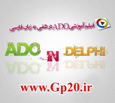 http://dl.gp20.ir/post-pic/ado.jpg
