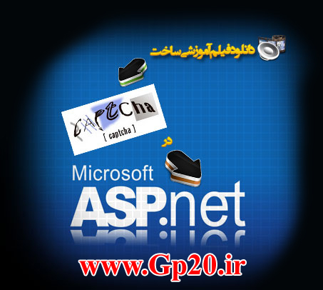 http://dl.gp20.ir/post-pic/asp.jpg