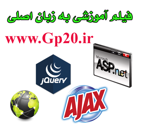 http://dl.gp20.ir/post-pic/aspdotnet.jpg