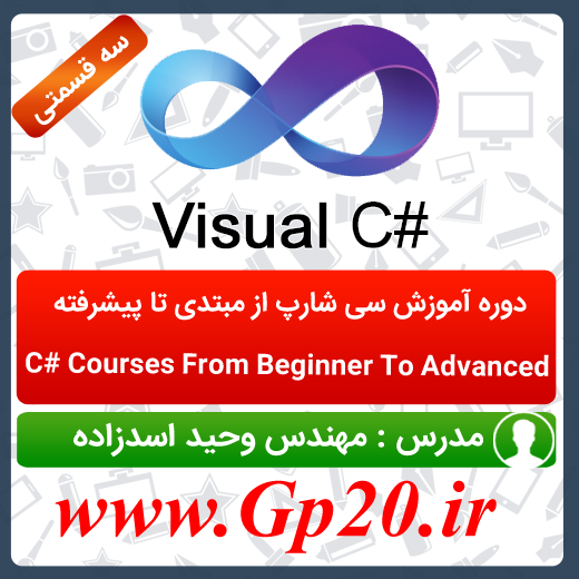 http://dl.gp20.ir/PostPicture/post-pic/learning-csharp-ba.png