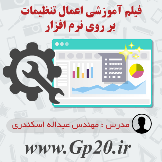 http://dl.gp20.ir/PostPicture/post-pic/setting.png