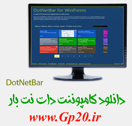 http://dl.gp20.ir/PostPicture/program-pic/dotnetbar.png