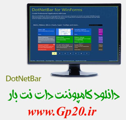 http://dl.gp20.ir/PostPicture/program-pic/dotnetbar.png