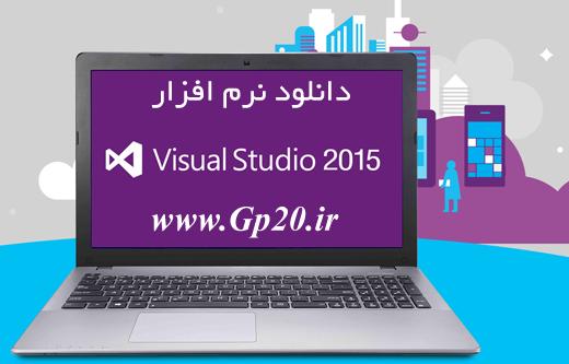 http://dl.gp20.ir/PostPicture/program-pic/microsoft-visual-studio-2015.png