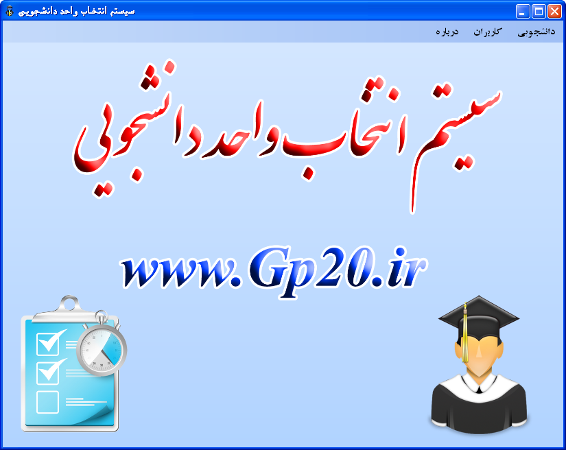http://dl.gp20.ir/PostPicture/project-pic/vahed-daneshjooyi.png