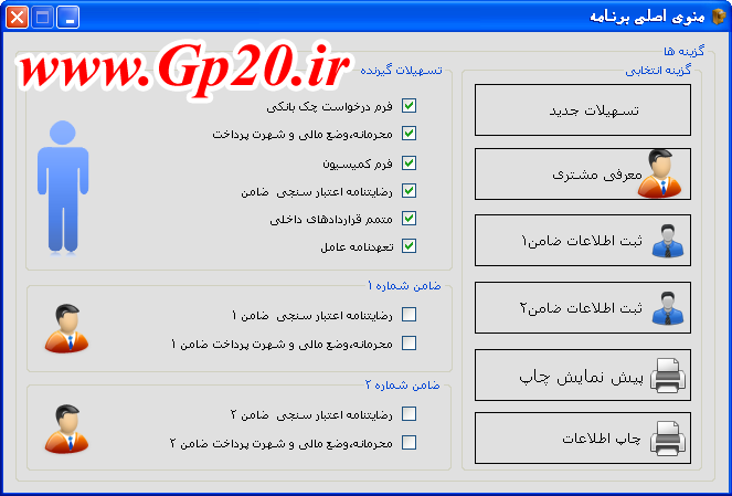 http://dl.gp20.ir/PostPicture/special-pic/bank-sepah.png