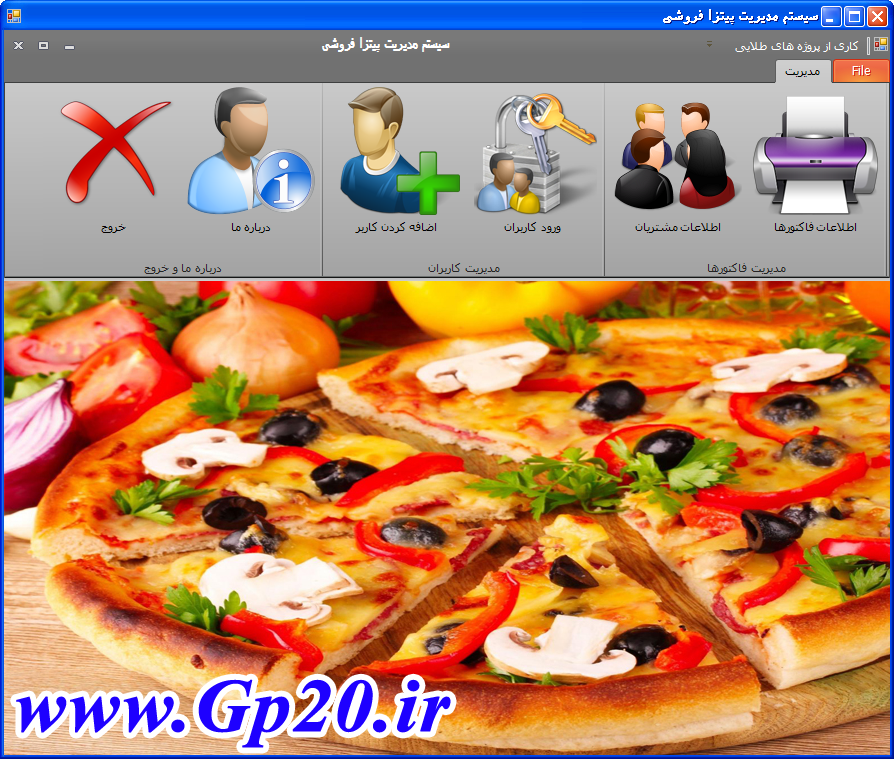 http://dl.gp20.ir/PostPicture/special-pic/pizza.png